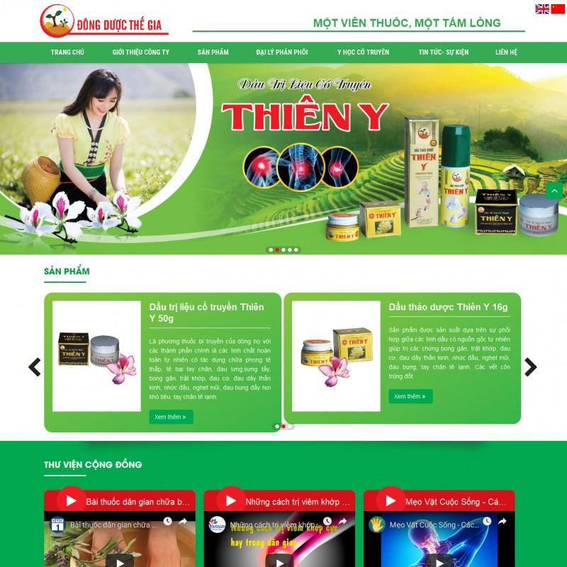 AKRwebvietC160 – thegiasonthinh.com – Công ty TNHH Sản Xuất Y Học Cổ Truyền và Đông Dược Thế Gia