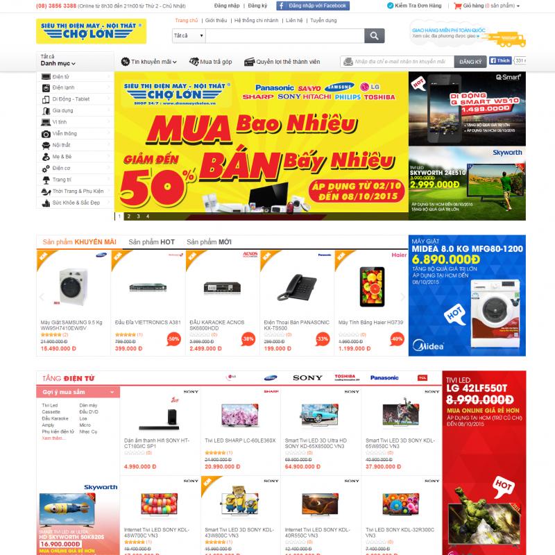 AKRwebvietC74 – dienmaycholon.vn thiết kế website Siêu thị Điện máy Nội Thất Chợ Lớn